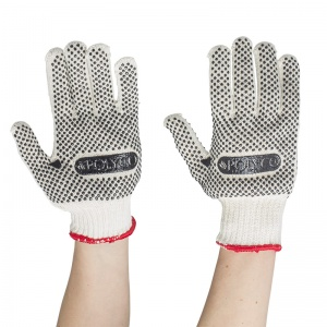 Polyco Firmadot PVC Dot Coated Seamless Gloves 73