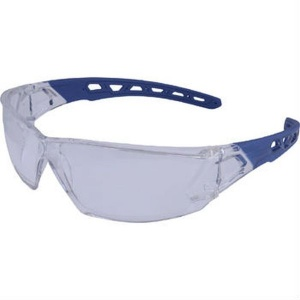 UCi Mawson Clear Wraparound Safety Glasses S924