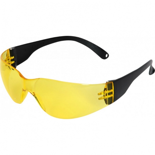 UCi Java Yellow Safety Glasses I907-YE